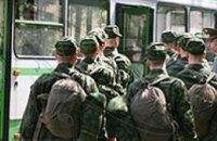 Призывная кампания в Днепропетровске начнется 12 апреля