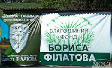 Одним из основных постулатов партии «УКРОП» является забота о детях и молодежи, - Борис Филатов