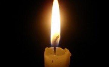 В годовщину Иловайской трагедии в Кривом Роге состоялся митинг-реквием в память по всем погибшим криворожанам в зоне АТО