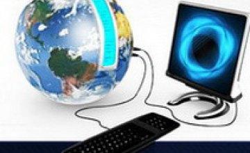 Днепропетровские разработчики создали первый в Украине сайт Добрых дел