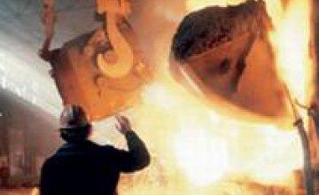 «АрселорМиттал Кривой Рог» избавился от госдолга