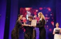 Выдающиеся деятели театрального искусства Приднепровья получили премию «Репутации и уважения Таврії» (ВИДЕО)
