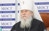 В 2019 году в Днепропетровской области готовятся к открытию около 10 новых храмов, - Митрополит Ириней