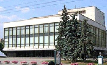 Александр Вилкул подарил худруку Оперного трехкомнатную квартиру