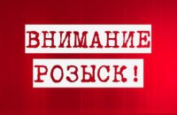 В Новомосковске без вести пропал 17-летний парень