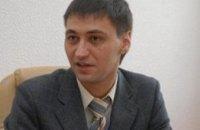 Россия согласилась выдать Украине Ландика