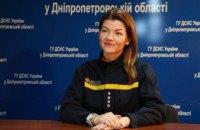 Трагически погибла руководитель пресс-службы ГС ЧС в Днепропетровской области