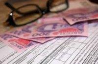 На Днепропетровщине субсидиями пользуется почти 400 тыс семей