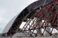 Украина договорилась об американском кредите на ядерный могильник в Чернобыле