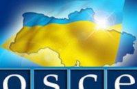 В Киеве начинается заседание ОБСЕ по Евромайдану