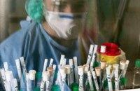 В Украине второй день подряд фиксируют более 4 тыс. новых случаев COVID-19