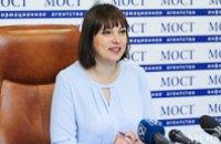 Татьяна Рычкова приняла присягу нардепа