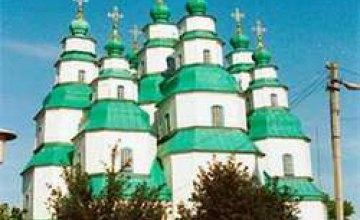 Новомосковск получит из госбюджета 1,5 миллиона гривен на разработку градостроительной документации