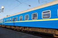 ПЖД назначила дополнительные поезда в Геническ ко Дню Конституции