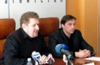 В Днепропетровске открывается новая газета «Левый берег», объединившая лучших журналистов страны