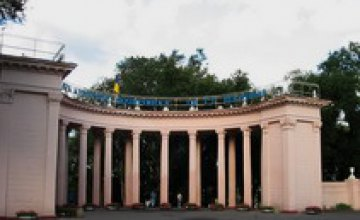 В Днепропетровске состоится концерт ко Дню Европы