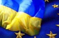 2 научно-практические конференции, посвященные Дню Европы, пройдут в Днепропетровске