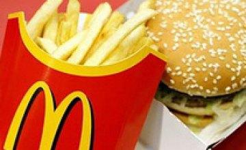 McDonald's временно уходит с территории Крыма