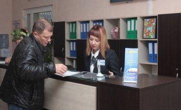 ЦНАПы Днепропетровщины предоставили почти полмиллиона админуслуг с начала года – Валентин Резниченко