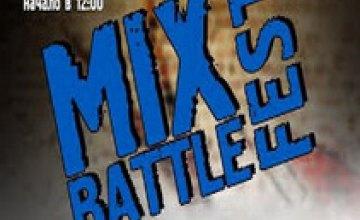 В Днепре состоится зимний Всеукраинский Фестиваль Здорового Образа Жизни «Mix Battle Fest 2017»