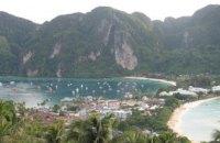 Таиланд продлил бесплатное оформление виз