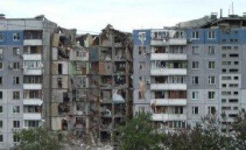 Днепропетровский горсовет обнародовал сумму помощи пострадавшим от взрыва газа на Мандрыковской