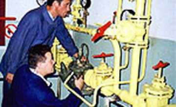 В некоторых районах Днепропетровска затруднена подача теплоэнергии