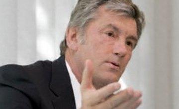 Виктор Ющенко подтвердил готовность украинской стороны немедленно возобновить транзит российского газа
