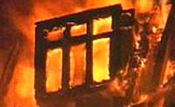 В Днепропетровске на пр. Кирова по неизвестным причинам сгорел офис