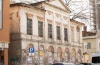 Міська влада бореться за збереження історичних пам'яток Дніпра: чому особняк на Ліпинського розвалюється
