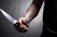 В Кривом Роге мужчина убил 17-летнего подростка, защищавшего мать