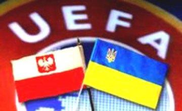 Украина отчитается о подготовке к Евро-2012 перед УЕФА