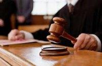 На Днепропетровщине будут судить членов организованной группы за хищение 11 авто