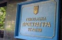 В Крыму похитили сотрудника Генпрокуратуры Украины