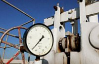 Украина сократила транзит российского газа на 41,5%