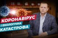 Борис Филатов обратился к правительству из-за возможной экологической катастрофы с ракетным топливом на «Южмаше»