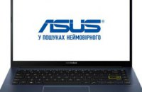 Почему ноутбуки Asus – лучшее решение для дома и офиса