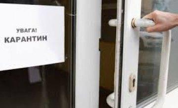 На Днепропетровщине оштрафовали женщину за нарушение правил карантина