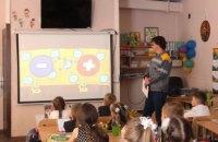 Перед летними каникулами энергетики напомнили школьникам правила электробезопасности