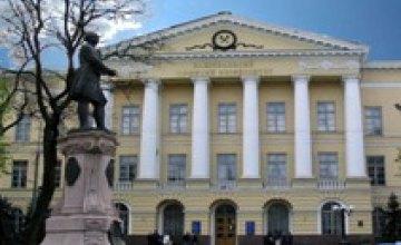 Национальный горный университет занял 6-е место в рейтинге ЮНЕСКО