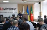 В ходе рабочей поездки на Днепропетровщину нардеп Сергей Рыбалка посетил ЦГОК (ВИДЕО)