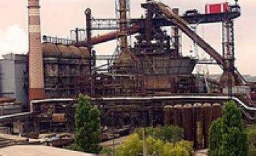 В Днепропетровске выбросы уменьшились на 668 т