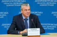 Павлоградский химзавод  показывает  стойкость и уверенное развитие фактически в любых условиях, - Олег Кужман