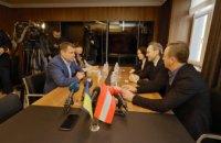 Мэр Днепра обсудил с новым послом Австрии в Украине перспективы экономического и культурного сотрудничества