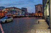 На Днепропетровщине двое пьяных мужчин заминировали два стадиона за одни сутки
