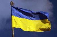 Роль Павлоградского химического завода в обеспечении обороноспособности Украины, - опрос
