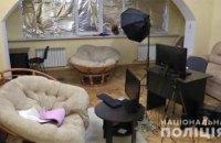В Киеве местный житель организовал порностудию в частном доме (ФОТО)