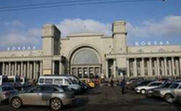Работники вокзала Днепропетровска выучат английский язык к Евро-2012