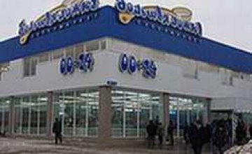 В Крыму открыли супермаркет «Большая ложка»
