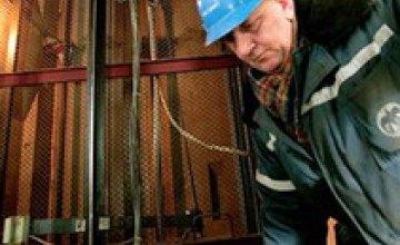 «Днепрооблэнерго» начало отключать лифты за неуплату